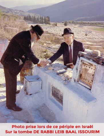 Rabbi Leib Baal Issourim
