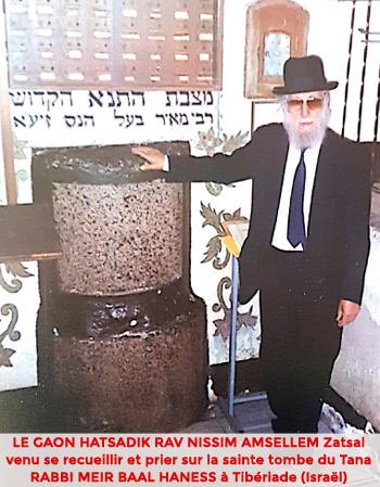 Rabbi Meir
