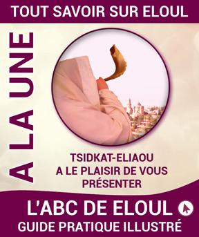 L'Abc d'Eloul - Guide pratique illustré