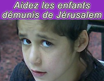 Aidons les enfants démunies de Jérusalem