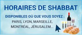 Horaire Chabbat