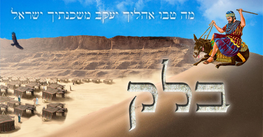 Parachat Balak : la bénédiction forcée du prophète des nations