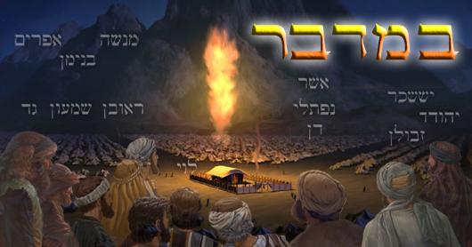 Parachat Bémidbar : le dénombrement d'Israël