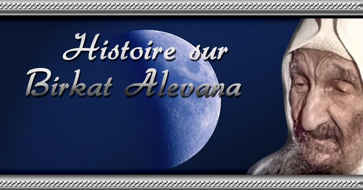 De la grande importance de Birkat Halevana