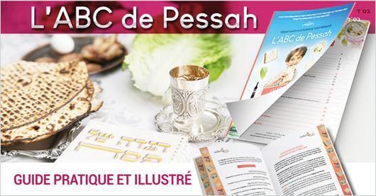 Découvrez votre ABC de Pessah 5781 !