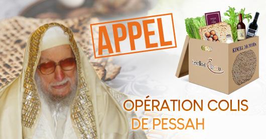 Opération colis de Pessah 5779