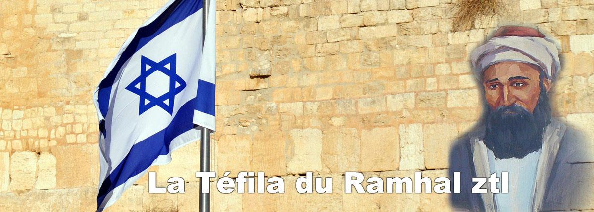 Priez pour hâter la rédemption du peuple d'Israël