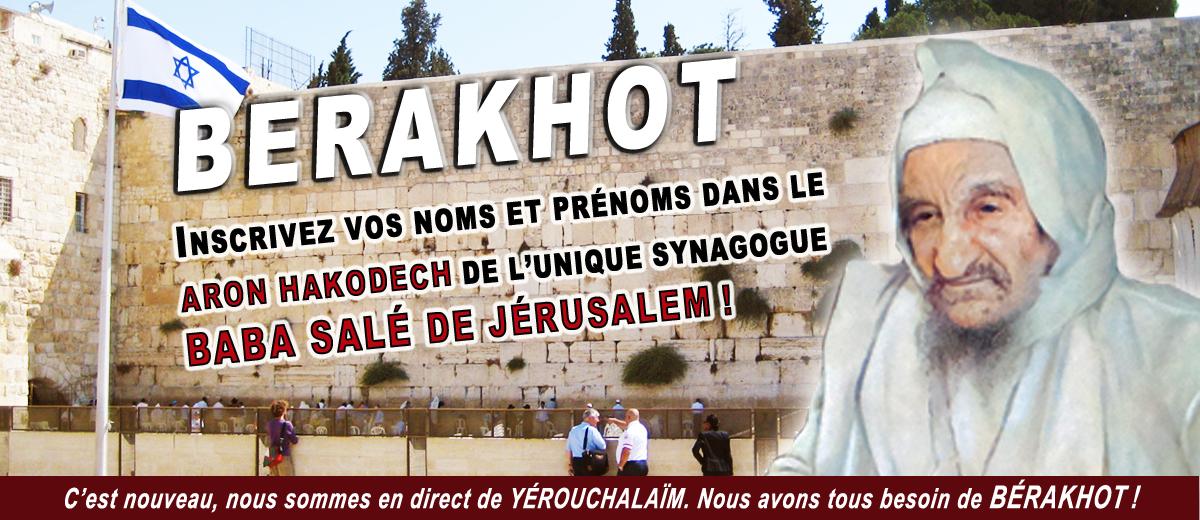 Votre nom inscrit dans la synagogue BABA SALÉ de Jérusalem !