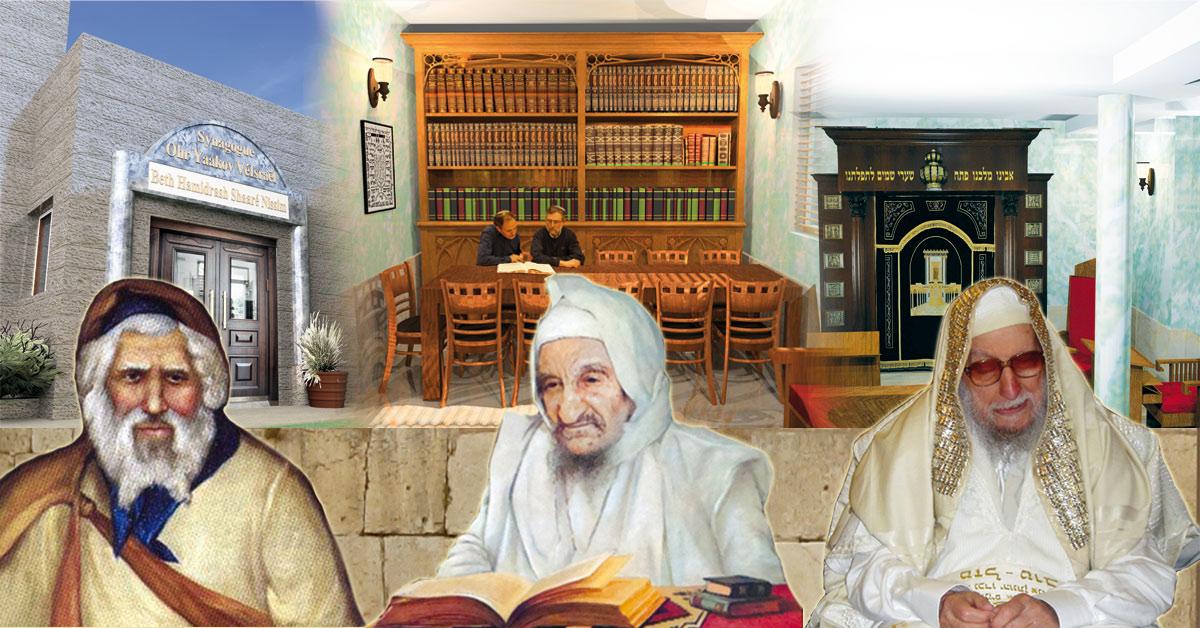 Nos Grands Rabbanim et Tsadikim prient pour vous