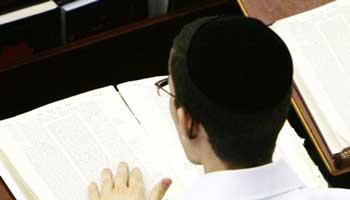 La Torah est une richesse