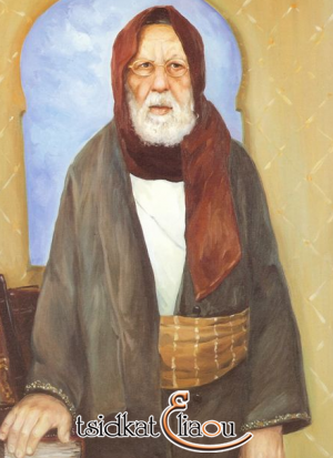 Rabbi Refae Enkaoua
