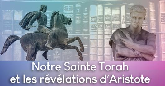 Notre Sainte Torah et les révélations d'Aristote