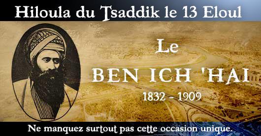 Le Ben Ich 'Hai