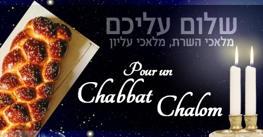 L'importance des chants du Chabbat