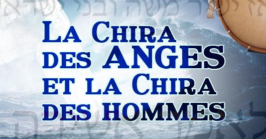 Bechala'h : La Chira des anges et la Chira des hommes