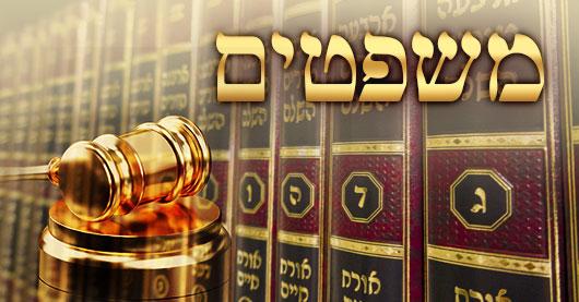 Michpatim. Au-delà des lois, une meilleure justice pour Israël