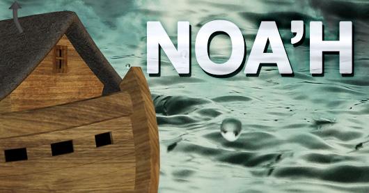 La Sidra de Noa'h