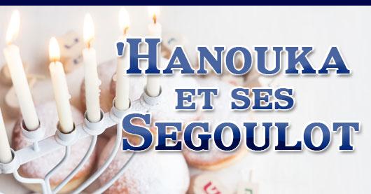 'Hanouka et ses Segoulot