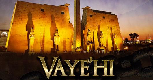 Vayehi, une Paracha « Setouma » : réflexions sur la vie…