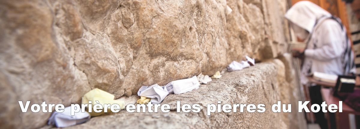 Special petek in the Western Wall