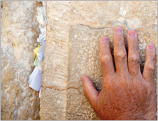 Special PETEK at the Kotel