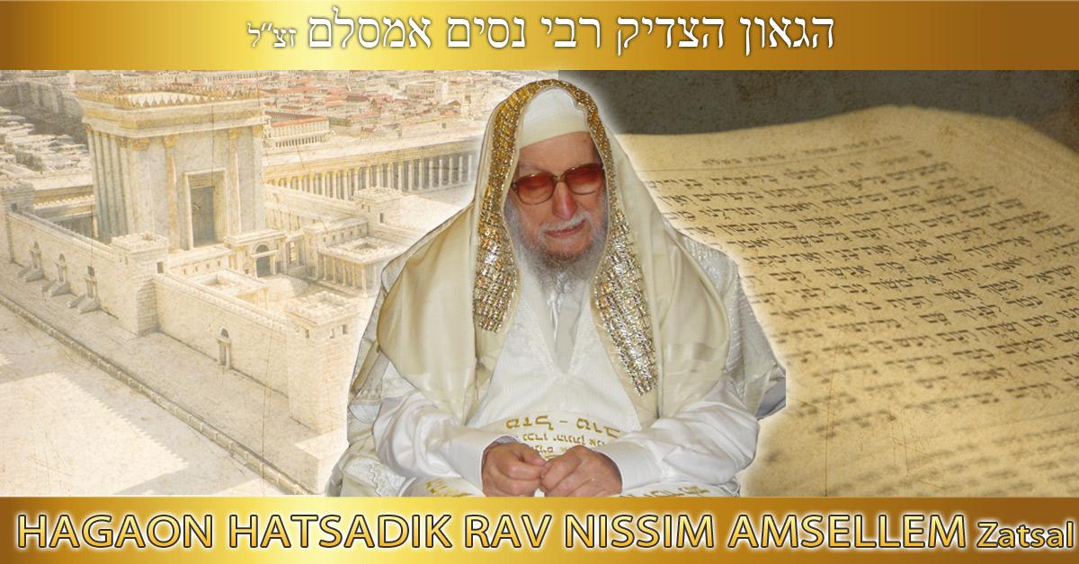 Hagaon Hatsadik Rav Nissim Amsellem zatsal : il y a déjà quatre ans