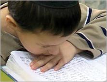 Soutenons ensemble les enfants démunis de Jérusalem | Tsidkat Eliaou