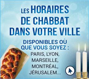 Horaires de Chabbat