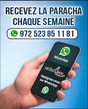 Recevez la Paracha sur WhatsApp