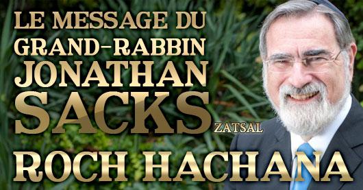 Roch Hachana : message écrit par le Rav Jonathan Sacks zatsal