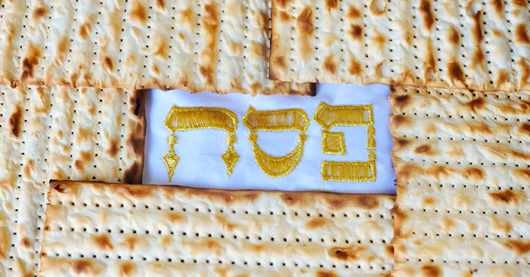 Les symboles de la fête de Pessah