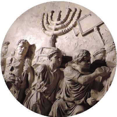 Ben Hametsarim ou l'éxil du peuple Juif