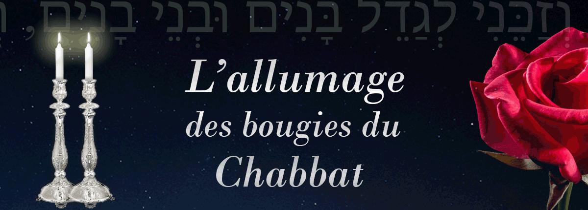 Allumage des bougies du Chabbat