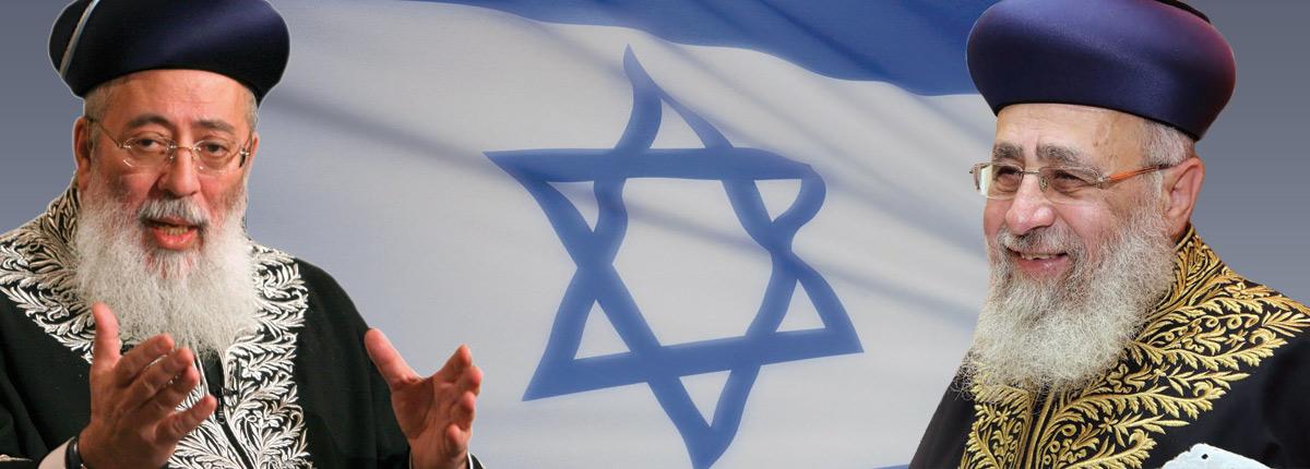 Les grands rabbins de Jérusalem et d'Israël soutiennent notre projet