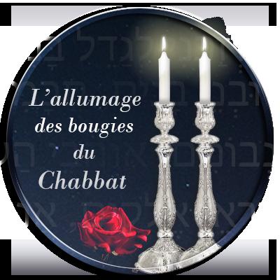 L'allumage des bougies du Chabbat