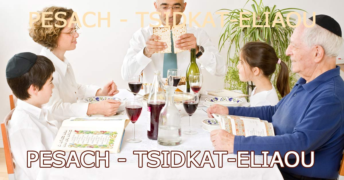 The Holyday  of Pesach