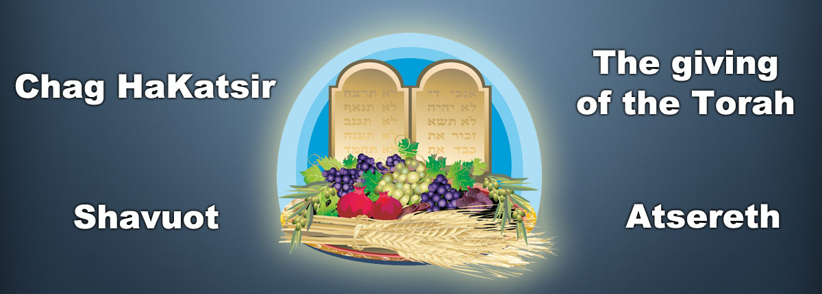 Shavuot - The giving of the Torah