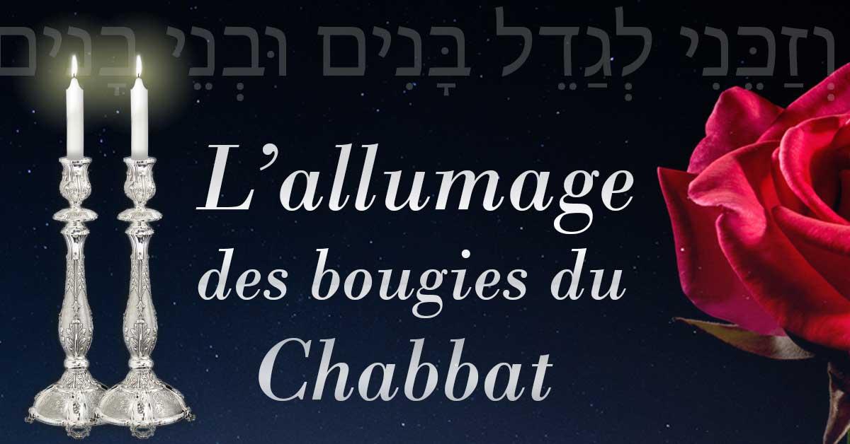 L'allumage des bougies du Chabat | Tsidkat Eliaou - Moussar