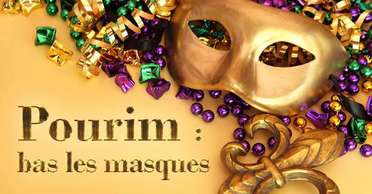 Les mitzvot de Pourim et la symbolique des masques