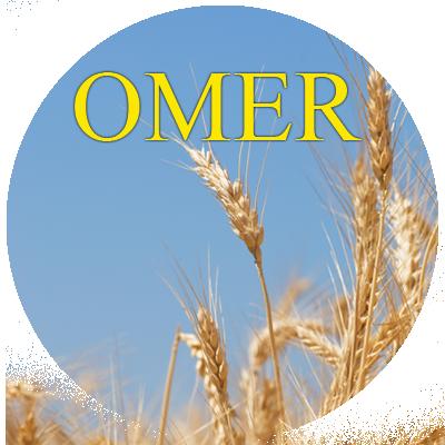 La période du Omer