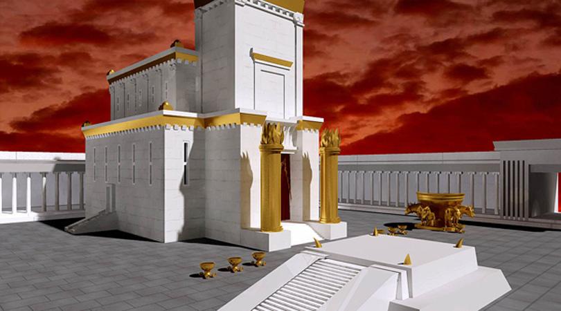 Temple de Jérusalem