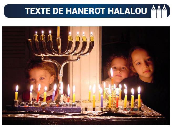 Hanerot Halalou