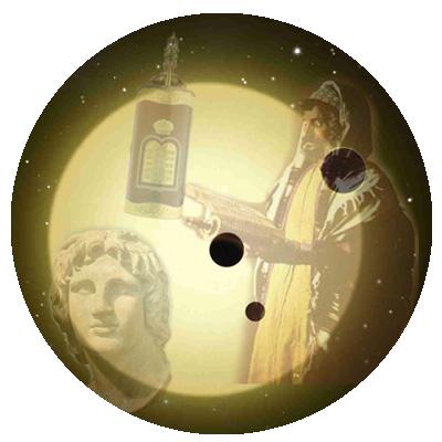 Réponses de la Torah aux questions d'Alexandre le Grand