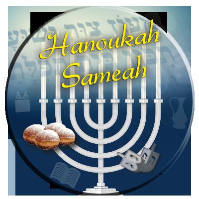 L'ABC de HANOUKAH - ce qu'il faut savoir