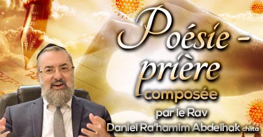Prière composée par le Rav Daniel Ra'hamim Abdelhak chlita