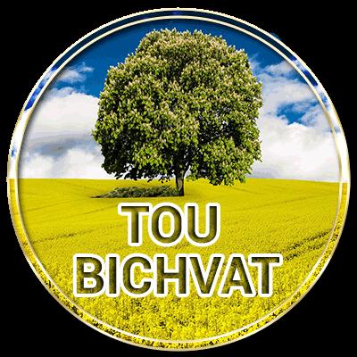 Tou Bichvat 5778