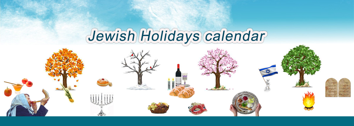 Jewish Holidays calendar