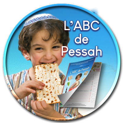 L'Abc de Pessah - Guide pratique illustré