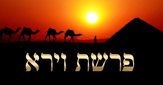 Parachat Vayéra :Avraham éprouvé au crépuscule de sa vie