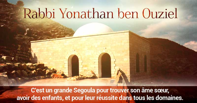 rabbi yonathan ben ouziel